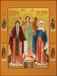 Максим Исповедник, Нина просветительница Грузии