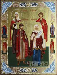 Татиана, Антоний, Наталия, Виталий