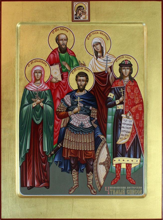 Глеб, Иулия, Аполлинария, Иоанн, Павел