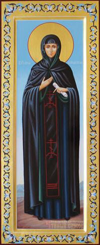 Ирина Каппадокийская