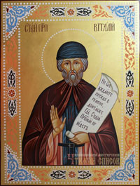 Виталий преподобный