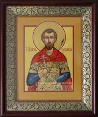 Виктор Фракийский