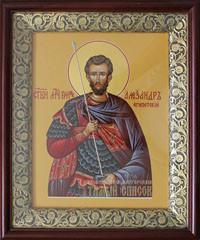 Александр Египетский