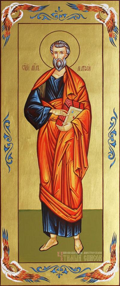Матфей апостол