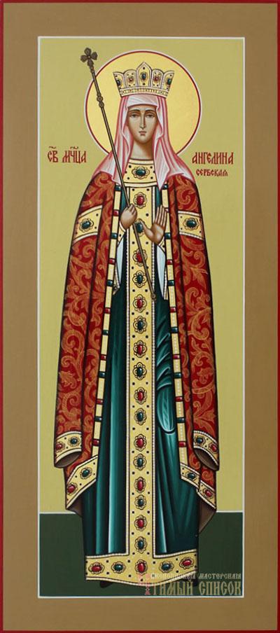 Ангелина Сербская