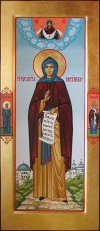 Елисавета Константинопольская
