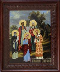 Антоний, Вячеслав, Агафия, Валентина, Филипп