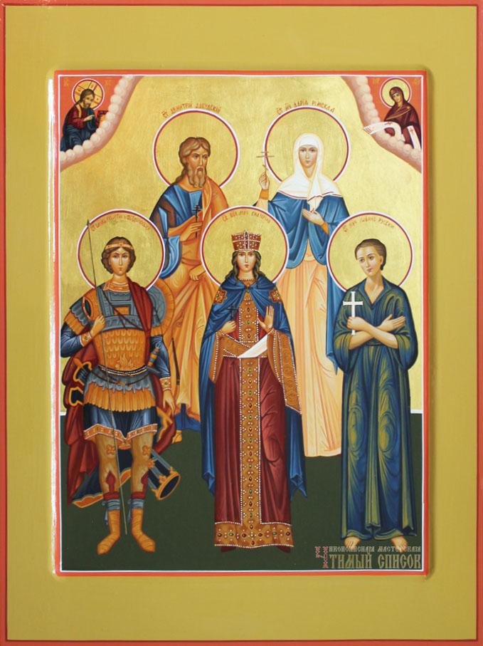 Димитрий, Дария, Георгий, Екатерина, Иоанн