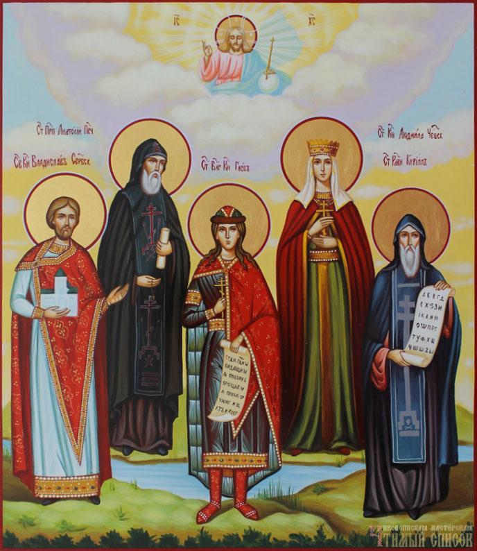 Владислав, Анатолий, Лидия, Глеб, Кирилл