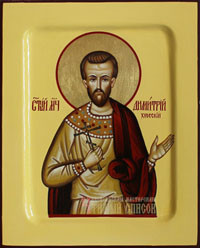 Димитрий Хиосский