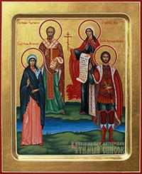 Иулия, Николай, Нина, Александр