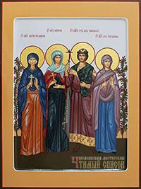 Мария, Наталия, Игорь, Анна