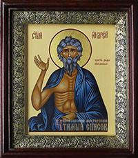 Андрей Константинопольский