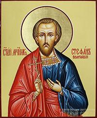 Стефан Византийский