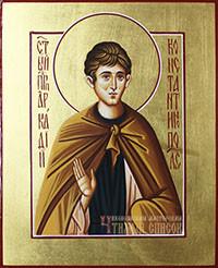 Аркадий Константинопольский