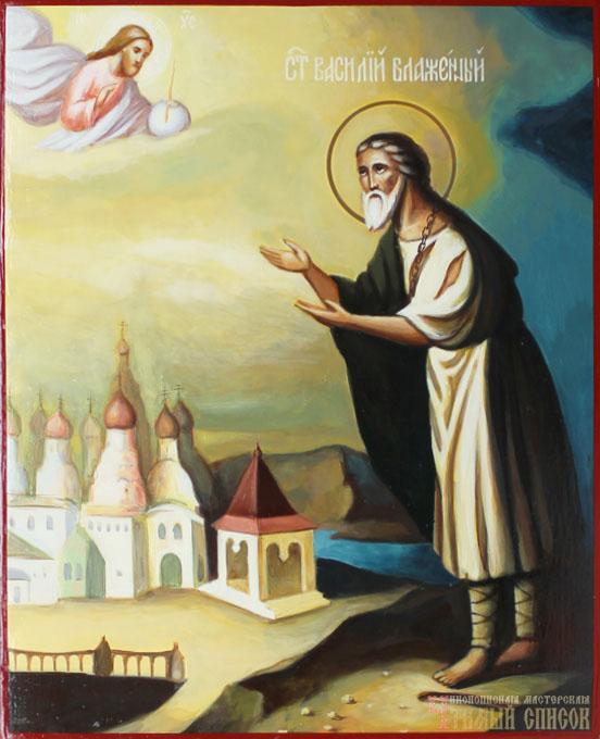 Василий Московский