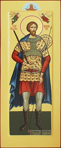Максим Фракийский