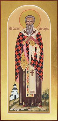 Евфимий Сардийский