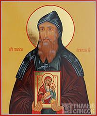 Григорий Печерский