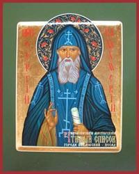 Сергий Валаамский