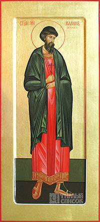 Иоанн Виленский