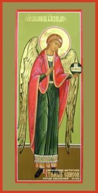 Гавриил архангел