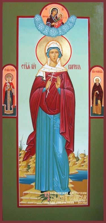 Кириена Тарсийская