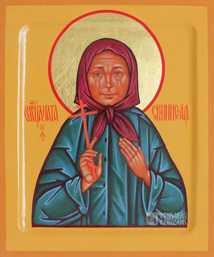 Наталия Скопинская