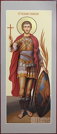 Роман Римский