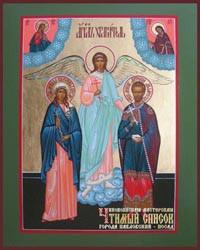 Христина Кесарийская, Антоний Апамейский
