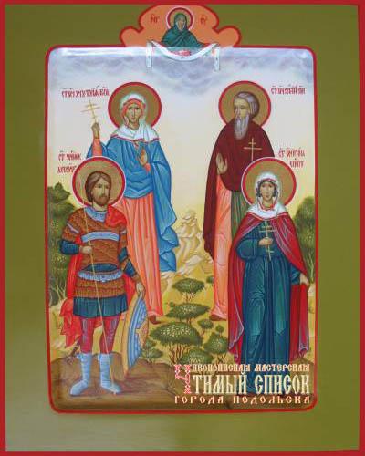 Анастасия, Сергий, Ирина, Александр