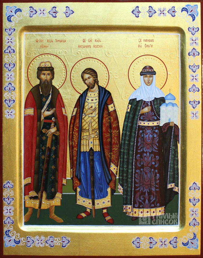 Тимофей Псковский, Александр Невский, Ольга княгиня