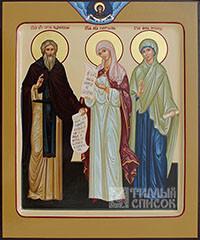 Сергий Радонежский, Капитолина Каппадокийская, Анна пророчица