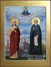 Татиана Римская, Сергий Радонежский