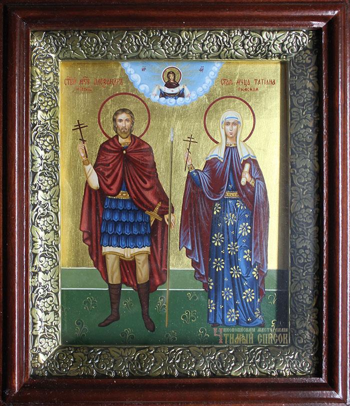 Александр Невский, Татиана Римская