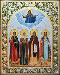 Димитрий Солунский, Наталия Никомидийская, Сергий Радонежский, Александр Невский
