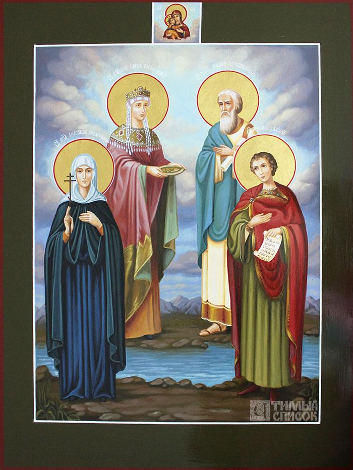 Анастасия Римляныня, Елена Константинопольская, Андрей Первозванный, Даниил Пророк