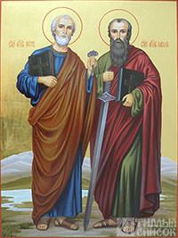 Петр и Павел апостолы