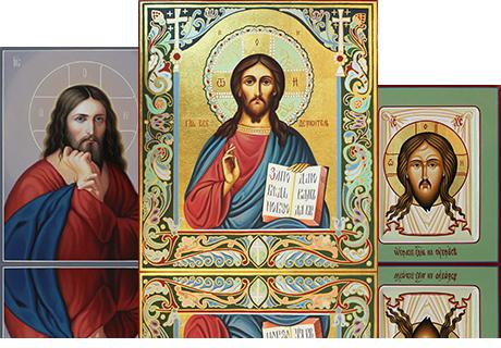 «Иконы Спасителя»