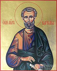 Варнава Кипрский