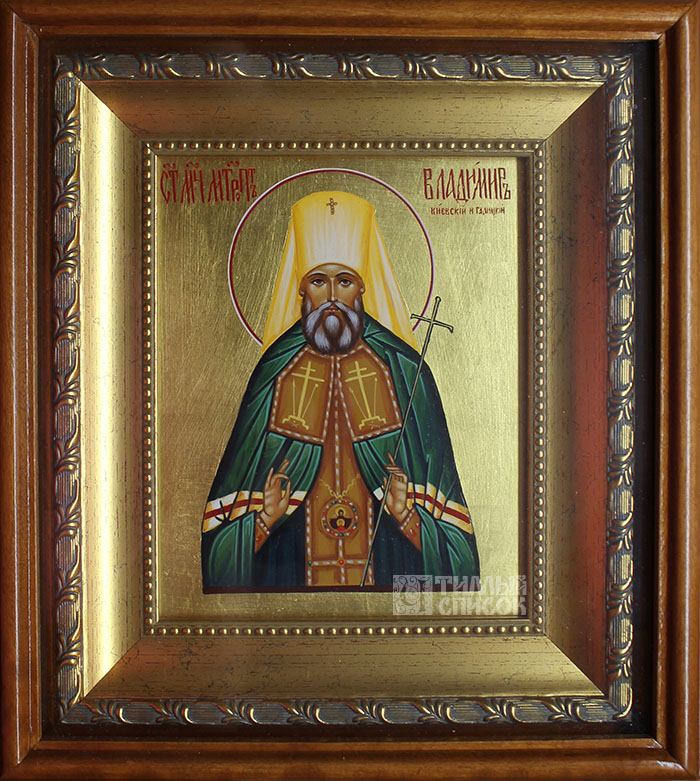 Владимир Богоявленский